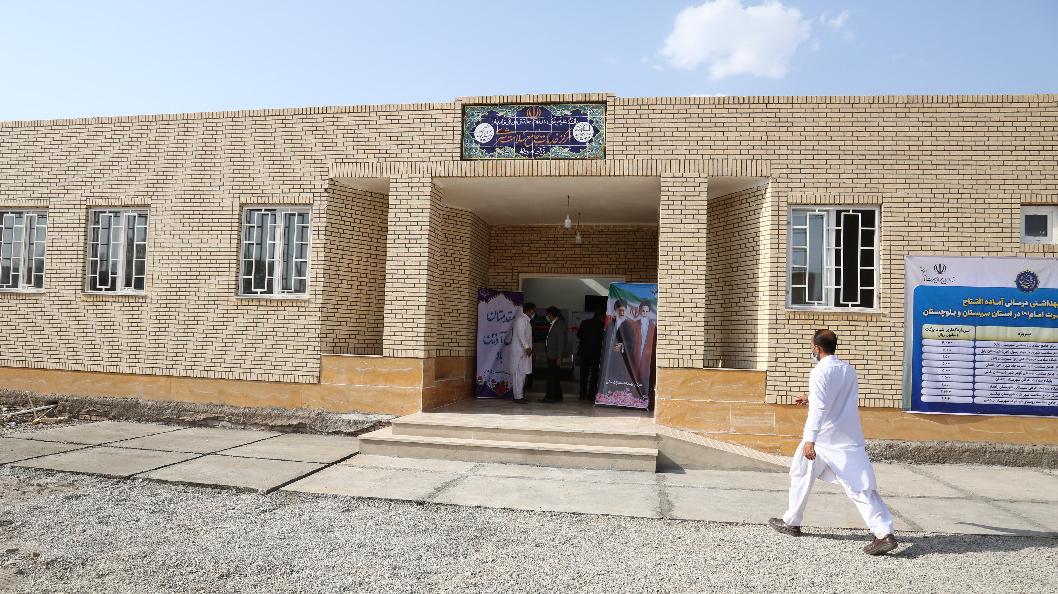 76 مرکز جامع سلامت برکت در خدمت محرومان سیستان و بلوچستان