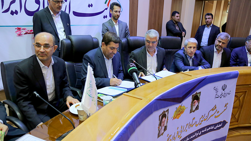 A MoU, Worth 6,500bn Rials, Inked for Social &Economic Empowerment in Fars Prov.