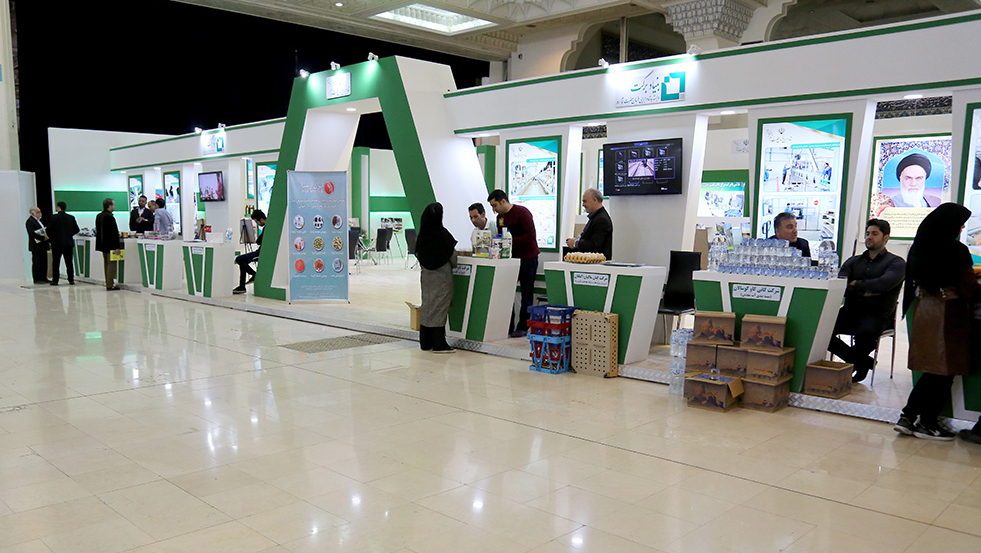 Barakat Foundation's Pavilion, Top Pavilion in Intl. Exhibition of Four Decades of Agricultural Achievements