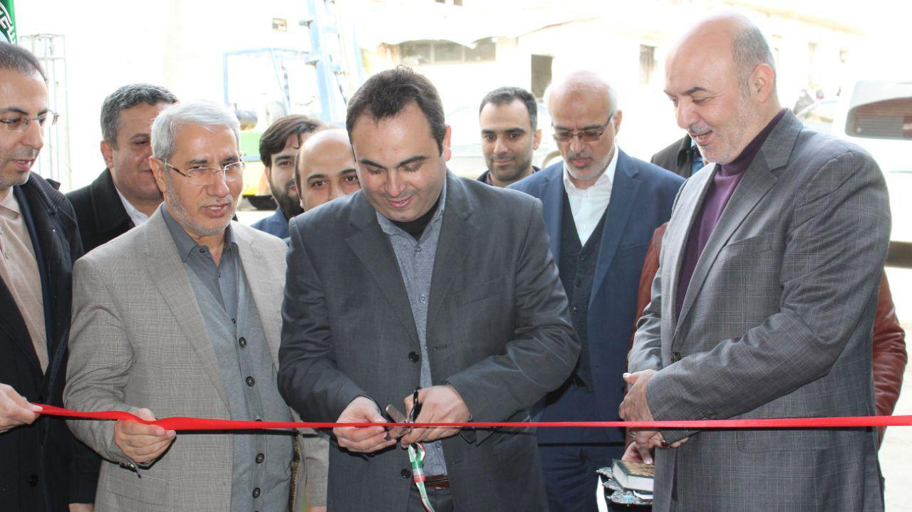 Photo reportage of Opening Job Creation Initiatives in Boomehen and Jajroud