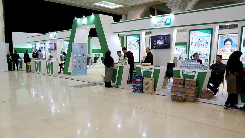 جناح مؤسسة البركة یحرز لقب أفضل جناح في معرض الانجازات الزراعیة