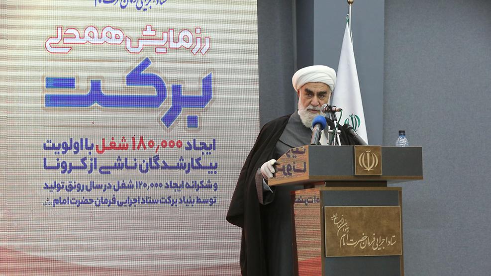 رییس دفتر مقام معظم رهبری تاکید کرد: ستاد اجرایی فرمان امام آبروی نظام است