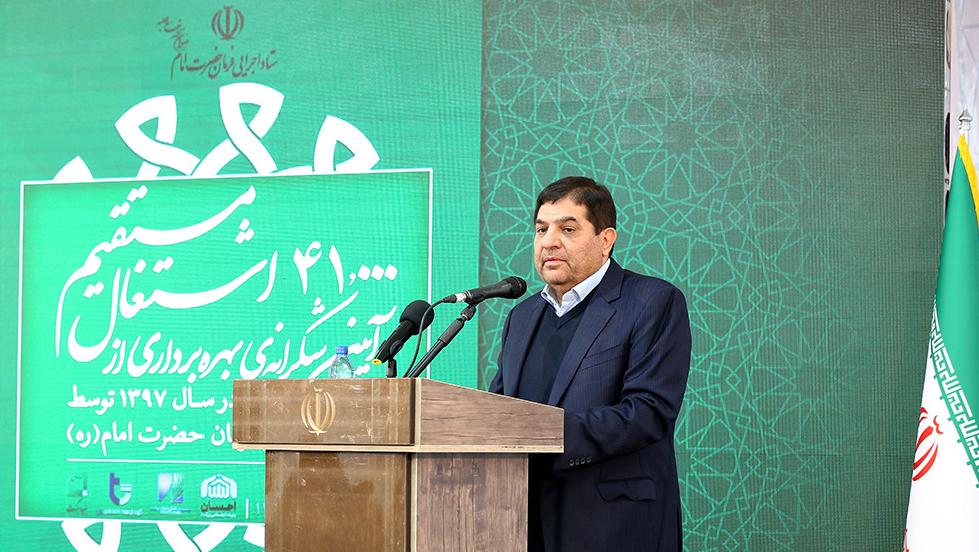 """ان  لجنة تنفیذ أمر سماحة الامام (ره) تعتبر مرکز و رمز شعر """" نحن نستطیع """""""
