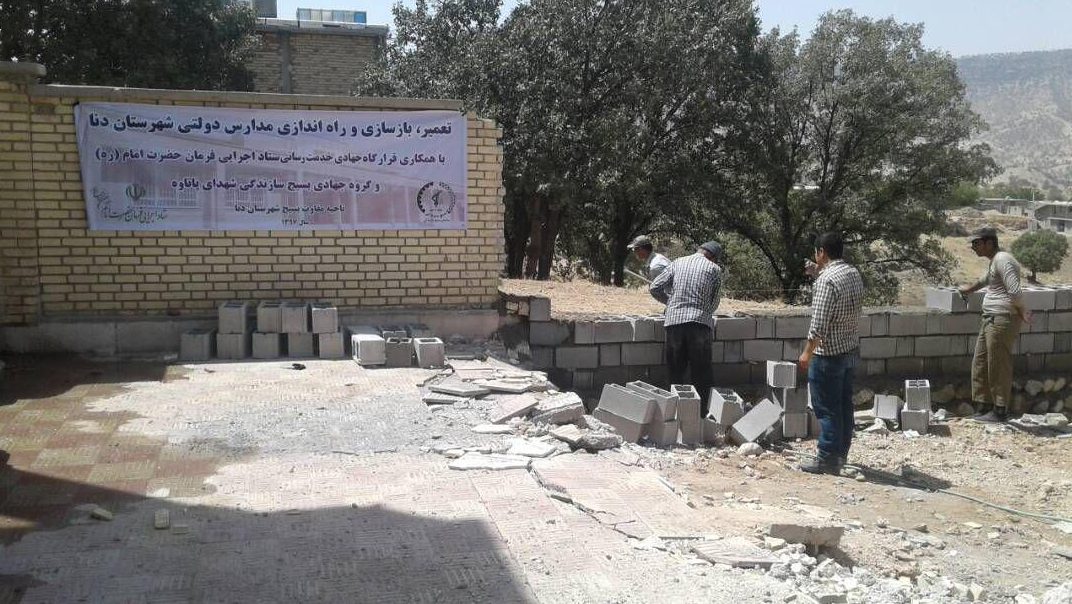لجنة  تنفیذ أمر سماحة الامام (ره) تقدم الدعم لـ 1500 فریق جهادي