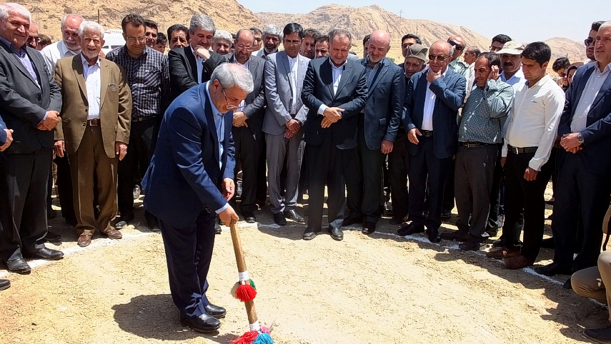 Ground Broken for Cultivating and Producing Medicinal Herbs in Sarbisheh