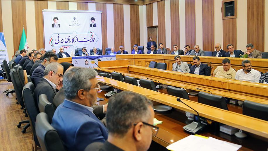 قفزة لتعزیز القدرة و البنی الاقتصادیة و الاجتماعية في محافظة فارس من قبل لجنة تنفیذ أمر سماحة الامام (ره)