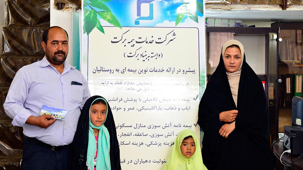 اجرای طرح بیمهی برکت در روستاها و مناطق محروم استان خراسان رضوی