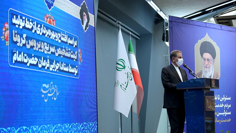 گزارش تصویری مراسم افتتاح و بهرهبرداری از خط تولید کیت تشخیص سریع ویروس کرونا توسط ستاد اجرایی فرمان امام