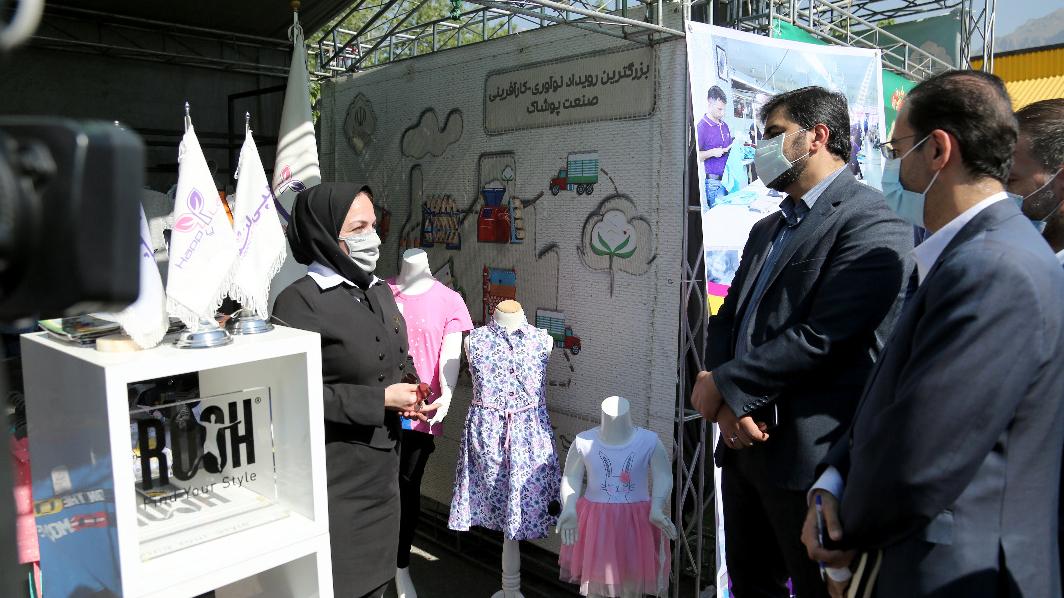 اختتامیه رویداد ملی «چرخ برکت» برگزار شد؛ بهرهبرداری از 23 هزار شغل برکت در حوزه پوشاک