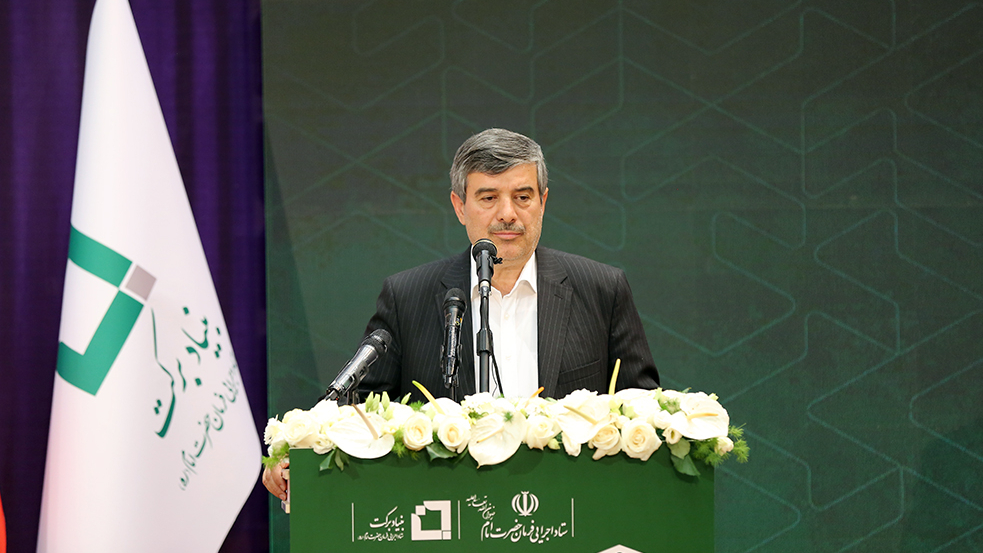 رییس هیأت مدیرهی بنیاد برکتِ ستاد اجرایی فرمان حضرت امام(ره) تأکید کرد: لزوم افزایش جمعیت شاغل کشور از 24 به 36 میلیون نفر
