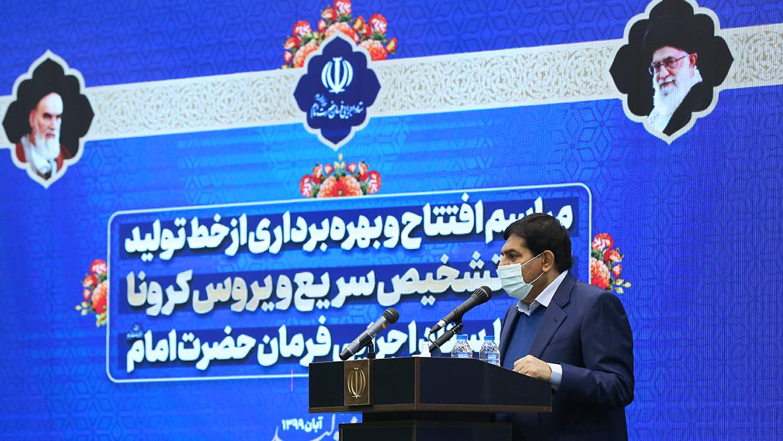 افتتاح خط تولید کیت تشخیص سریع ویروس کرونا توسط ستاد اجرایی فرمان امام