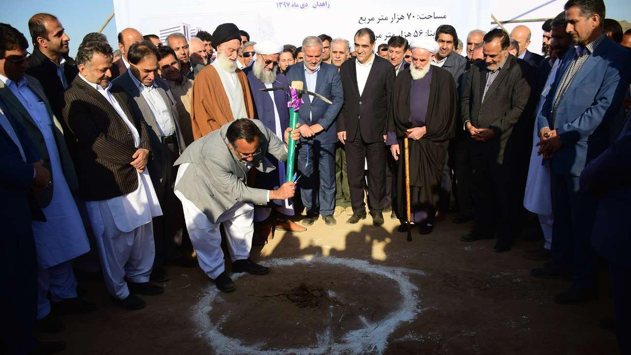 بناء مستشفی ذات 540 سریراً في مدینة ایرانشهر بمشاركة لجنة تنفيذ أمر سماحة الامام (ره)