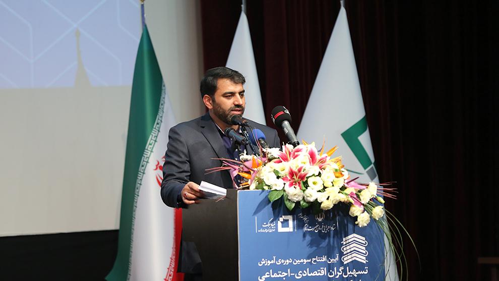 گزارش تصویری آیین افتتاح سومین دورهی آموزش تسهیلگران اقتصادی- اجتماعی بنیاد برکتِ ستاد اجرایی فرمان حضرت امام(ره)