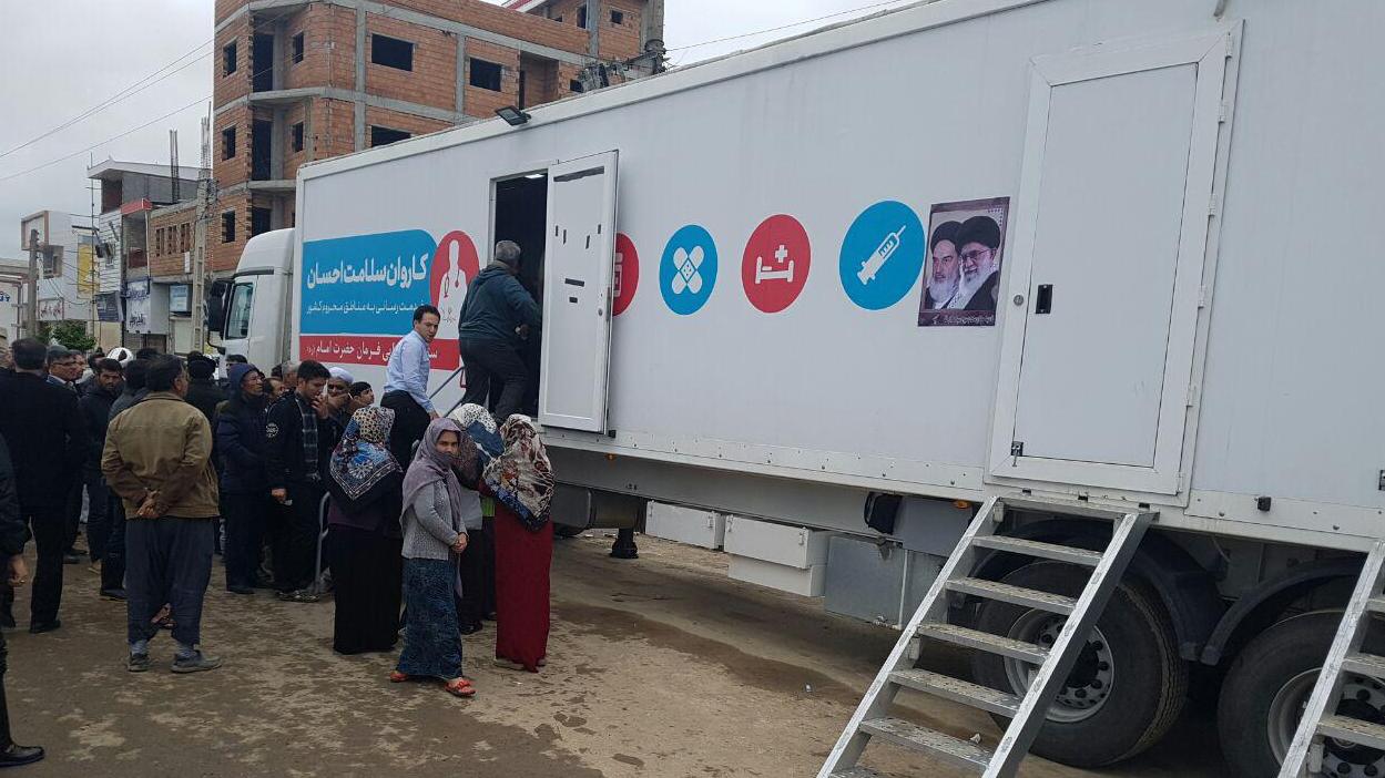 گزارش تصویری ارایهی خدمات بهداشتی و درمان از سوی ستاد اجرایی فرمان حضرت امام(ره) به مردم سیلزدهی استان گلستان