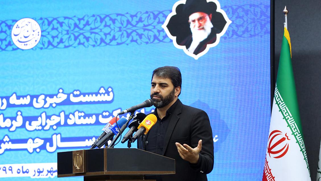 مدنی در نشست رسانهای تشریح کرد:  3 رویداد ملی بنیاد برکت در سال جهش تولید