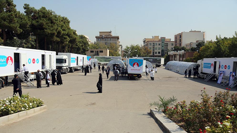 "Photo reportage of Dispatching Jihadi Caravans of ""Salamat-e Ehsan"" by EIKO"