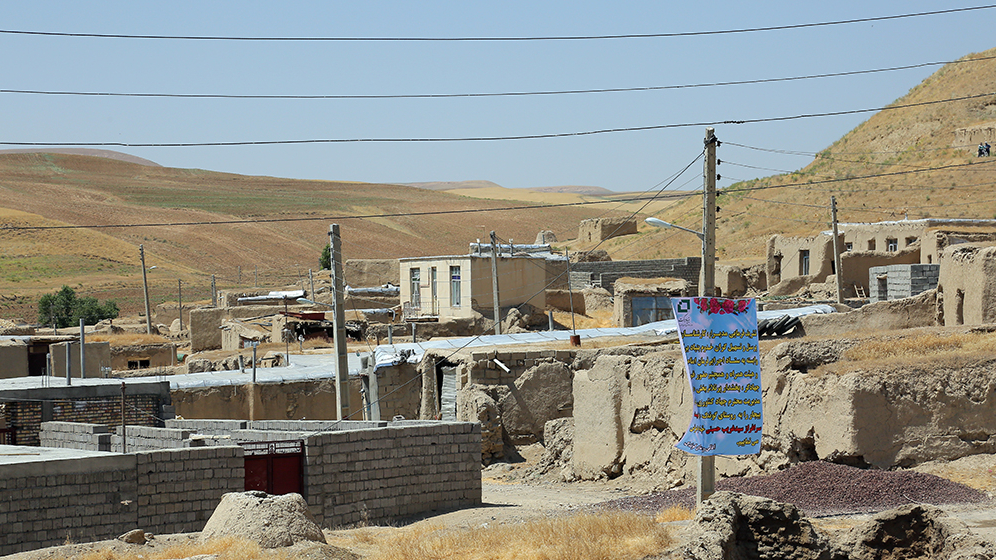 برکتِ کردستان