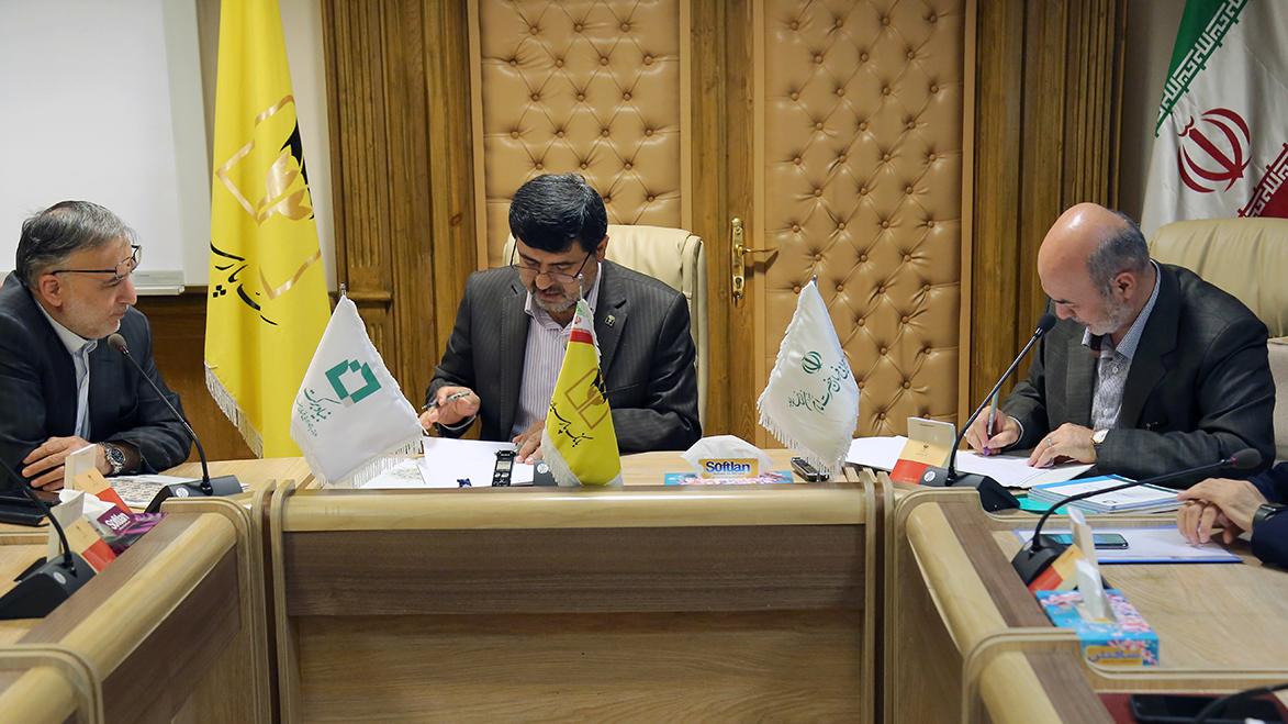 گزارش تصویری تفاهمنامهی همکاری میان بنیاد برکت و بانک پارسیان برای اشتغالزایی در مناطق محروم کشور