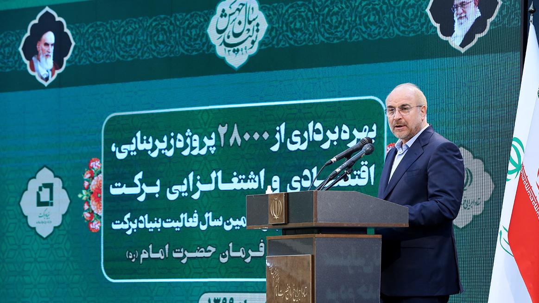 اقدامات ستاد اجرایی فرمان امام باعث خنثیسازی تحریمها میشود