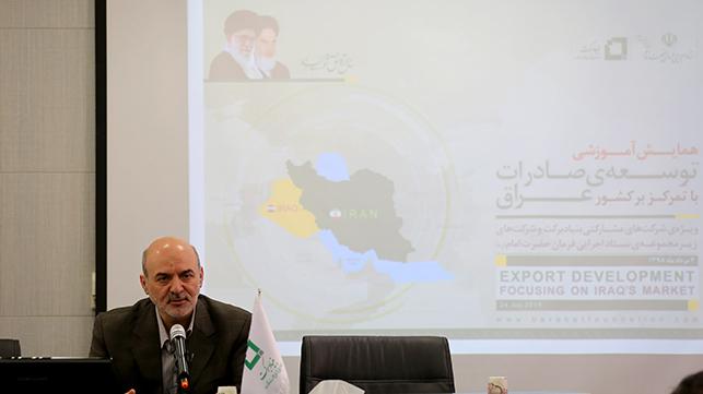 مدیرعامل بنیاد برکت در همایش آموزشی توسعهی صادرات تأکید کرد: صادرات، راهبرد کلیدی ستاد اجرایی فرمان حضرت امام(ره)