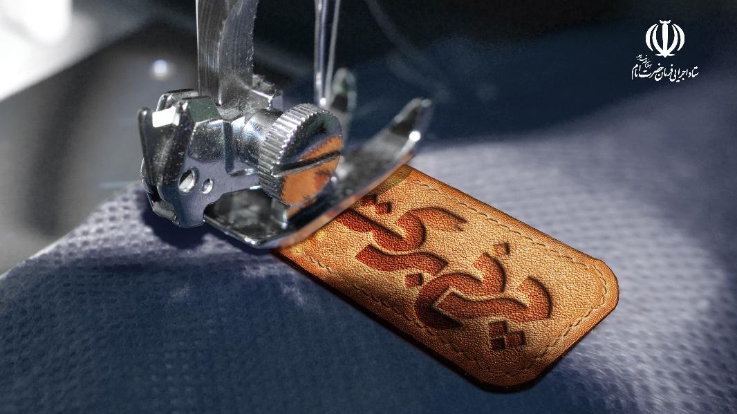 فراخوان بنیاد برکت برای بزرگترین رویداد نوآوری- کارآفرینی صنعت پوشاک