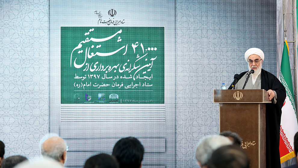 اداء مراسم الشکر الخاصة بافتتاح و توفیر 41000 فرصة عمل مباشرة من قبل لجنة تنفیذ أمر سماحة الامام (ره)