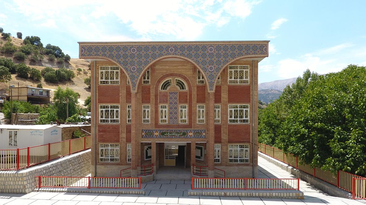 مدرسه ژینا