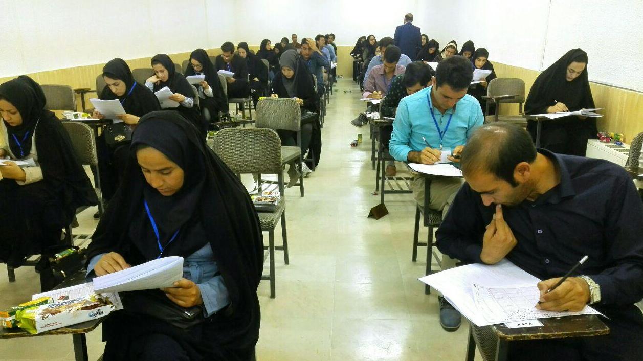 آزمون دورهی آموزش تسهیلگری اقتصادی و اجتماعی بنیاد برکت برگزار میشود