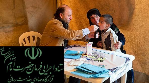 خدمترسانی دهها پزشک داوطلب در اردوی جهادی